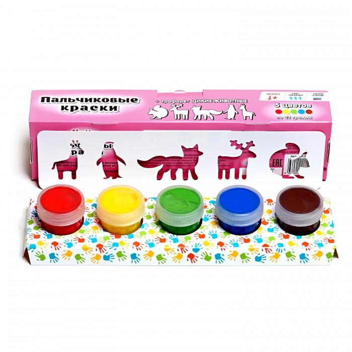 Краски Molly Пальчиковые краски с трафаретом Дикие животные 5 цветов 22 мл краски спейс краски пальчиковые 6 цветов сенсорные