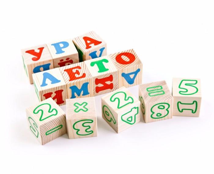 Деревянные игрушки Томик Кубики Алфавит с цифрами русский 20 шт штец а сова гласные и согласные в корне слова набор карточек с картинками