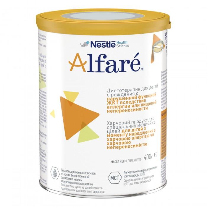 Молочные смеси Nestle Alfare Лечебная смесь 400 г, Молочные смеси - артикул:300760