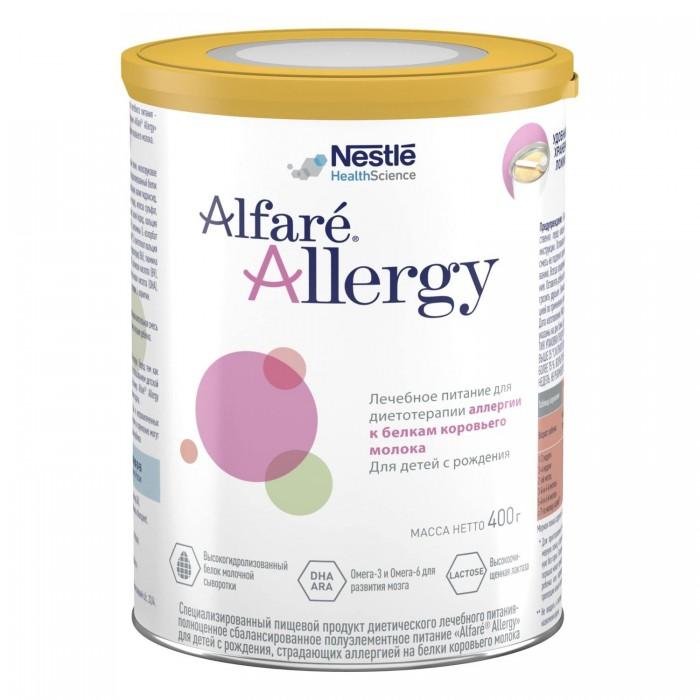 Детское питание , Молочные смеси Nestle Alfare Allergy Гипоаллергенная смесь 450 г арт: 300763 -  Молочные смеси