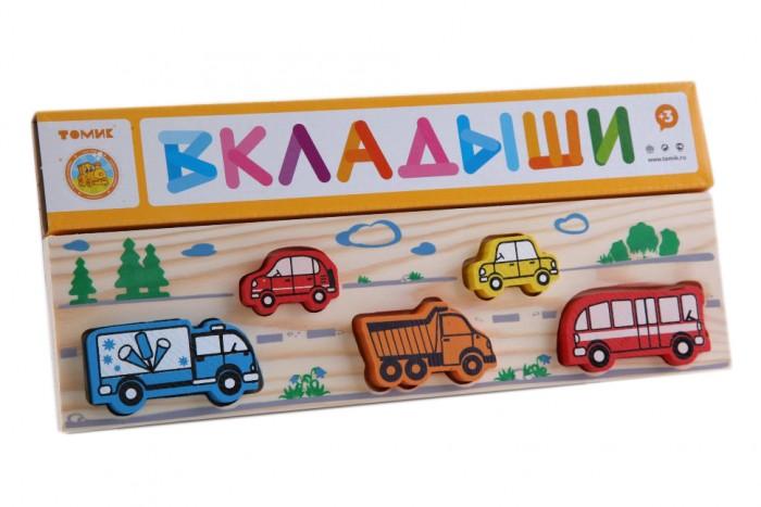 Деревянные игрушки Томик Рамка-вкладыш Транспорт за сколько можно хорошую девятку