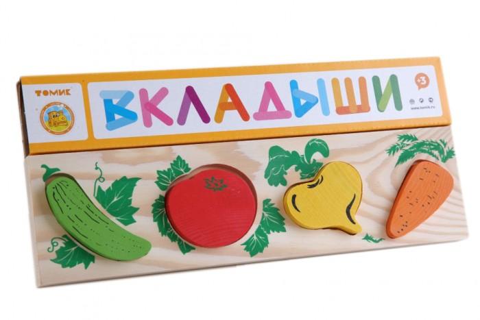 Деревянные игрушки Томик Рамка-вкладыш Овощи за сколько можно хорошую девятку