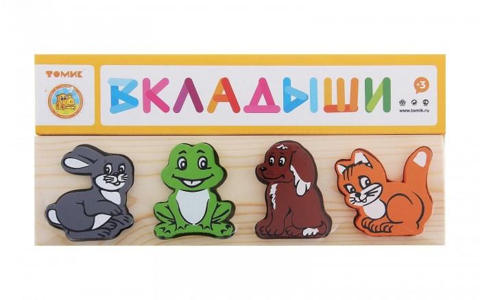 Деревянные игрушки Томик Рамка-вкладыш Животные за сколько можно хорошую девятку