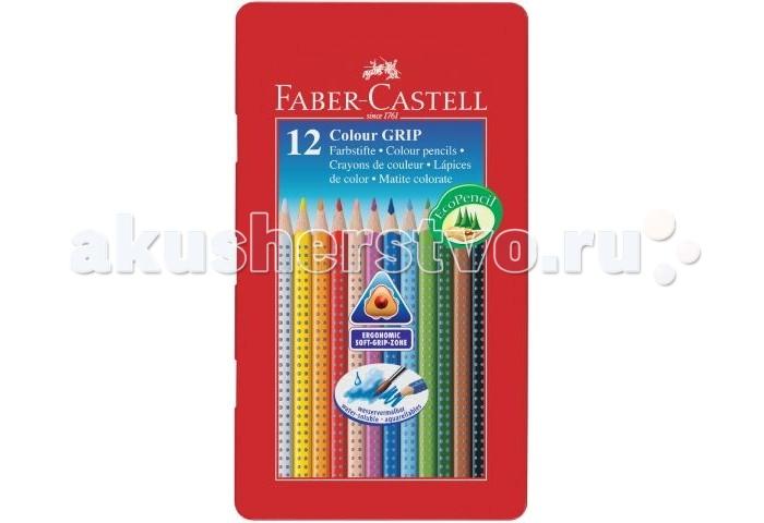 Карандаши, восковые мелки, пастель Faber-Castell Цветные карандаши Grip 2001 в металлической коробке 12 шт. карандаши цветные faber castell junior grip 10 шт 116538 10