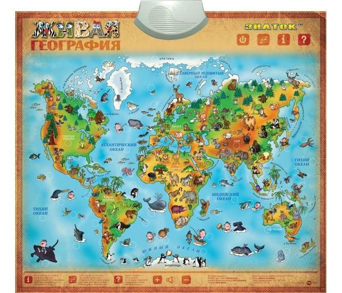 Развитие и школа , Обучающие плакаты Знаток Электронный звуковой плакат Живая география арт: 30182 -  Обучающие плакаты