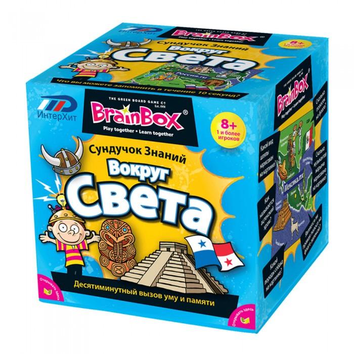 Настольные игры BrainBox Сундучок знаний Вокруг света сундучок знаний сундучок знаний вокруг света brainbox