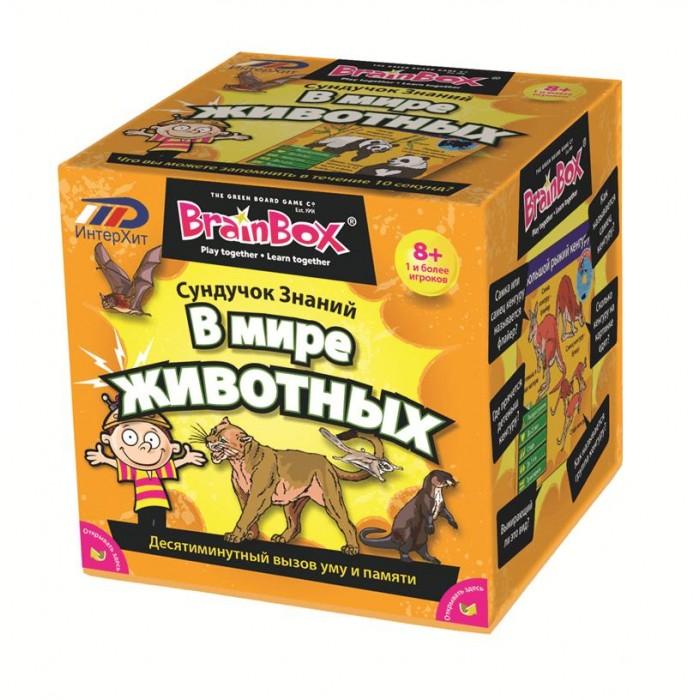 Настольные игры BrainBox Сундучок знаний В мире животных brainbox brainbox игра сундучок знаний россия