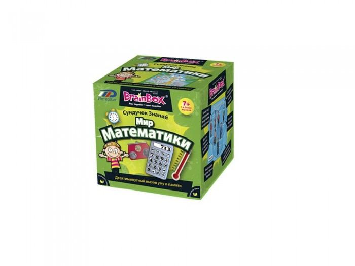 Купить Настольные игры, BrainBox Сундучок знаний Мир математики