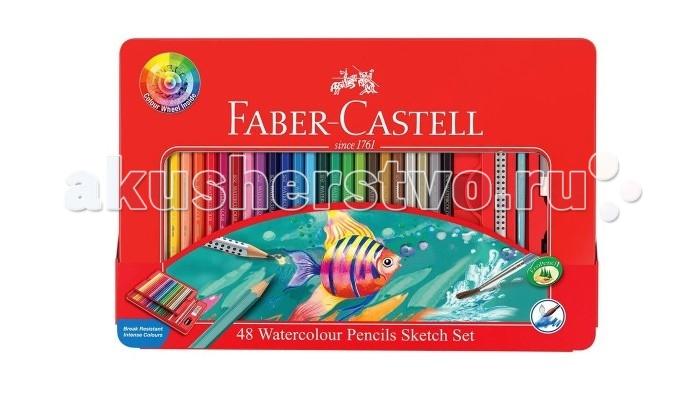 Faber-Castell Акварельные карандаши Рыбки с кисточкой в металлической коробке 48 шт.Акварельные карандаши Рыбки с кисточкой в металлической коробке 48 шт.Faber-Castell Акварельные карандаши Рыбки с кисточкой в металлической коробке - помогут Вам создать неординарные работы и проявить свою индивидуальность.  Особенность этих карандашей в том, что при воздействии с водой они дают акварельный эффект, комбинируя это с мягкостью карандаша и яркостью палитры, Вы получите необычный и оригинальный результат. Металлическая коробка поможет дольше сохранить карандаши, а разнообразие цветов не оставят равнодушным никого.  В комплекте:  чернографитовый карандаш кисточка точилка ластик.<br>