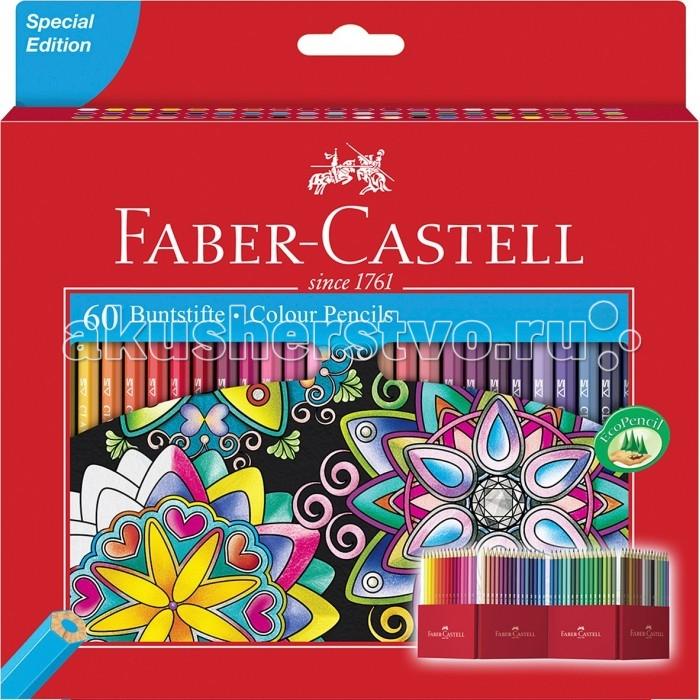 Развитие и школа , Карандаши, восковые мелки, пастель Faber-Castell Цветные карандаши Замок в картонной коробке 60 шт. точилка арт: 303066 -  Карандаши, восковые мелки, пастель
