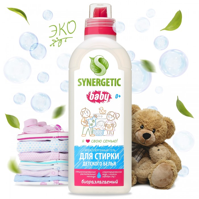 Бытовая химия Synergetic Гель для стирки детского белья 1л synergetic средство для стирки 5 л