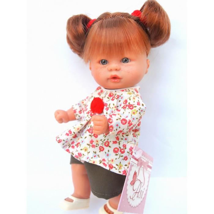 ASI Кукла пупсик 20 см 113900Кукла пупсик 20 см 113900ASI Кукла пупсик 20 см 113900   Чудесный малыш из винила станет любимцем вашего ребенка. Его так удобно держать в руках, играть с ним очень интересно.  Пупсик сделан очень качественно. Ручки, ножки и пальчики воспроизведены очень натуралистично, открытый ротик. Волосики у куколки короткие, прошитые. Куколку можно купать.  Одет пупсик в очаровательную летнюю блузу с шортиками. Голову куклы украшают два хвостика с резиночками. На ножках - аккуратные туфельки.  Особенности:  Пупсик ASI сделан очень качественно.  Без запаха.   Используется безопасный твердый винил.  Видна прорисовка мельчайших подробностей тела, рук и ног.<br>