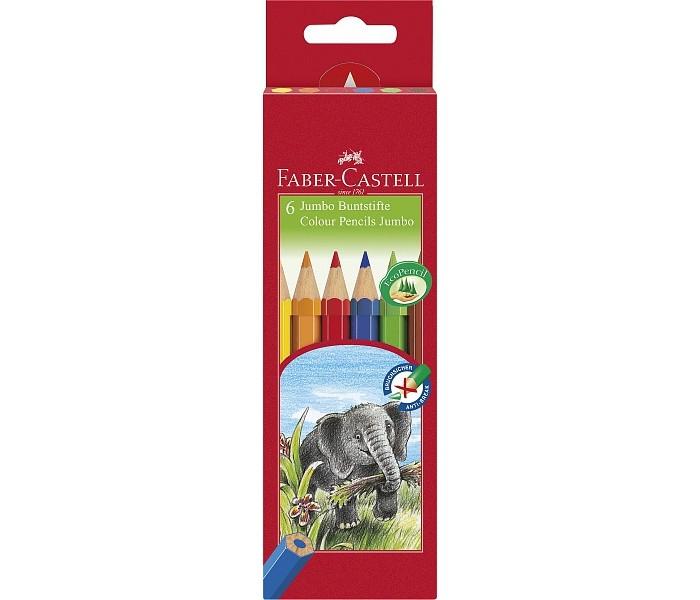 Карандаши, восковые мелки, пастель Faber-Castell Цветные карандаши Jumbo в картонной коробке 6 шт. фонарь maglite 2d серебристый 25 см в картонной коробке 947251