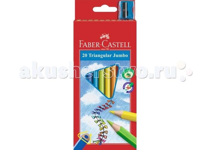Карандаши, восковые мелки, пастель Faber-Castell Цветные карандаши Jumbo в картонной коробке 20 шт. точилка faber castell классические цветные карандаши 60 цветов цветные цвета карандаши окрашенные краски карандаши карандаши 115860 подарочный знак резина
