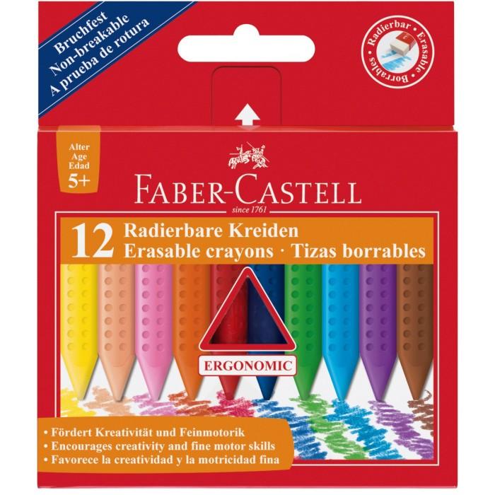 Карандаши, восковые мелки, пастель Faber-Castell Цветные восковые стирающиеся мелки Grip в картонной коробке 12 шт. карандаши восковые мелки пастель kuso мелки восковые кирпичики 4 цвета