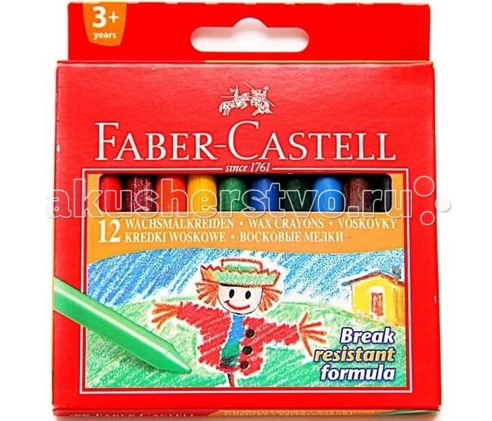 Карандаши, восковые мелки, пастель Faber-Castell Цветные восковые карандаши Чучело в картонной коробке 12 шт. цена и фото