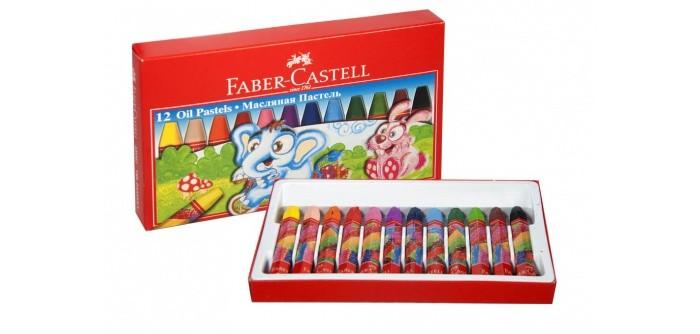 Карандаши, восковые мелки, пастель Faber-Castell Масляная пастель в картонной коробке 12 шт. фонарь maglite 2d синий 25 см в картонной коробке 947191