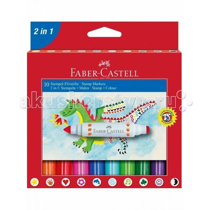 Фломастеры Faber-Castell штампы в картонной коробке 10 шт. фонарь maglite led светодиод 2d синий 25 см в картонной коробке 947233