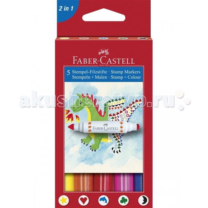 Фломастеры Faber-Castell штампы в картонной коробке 5 шт. фонарь maglite led светодиод 2d синий 25 см в картонной коробке 947233