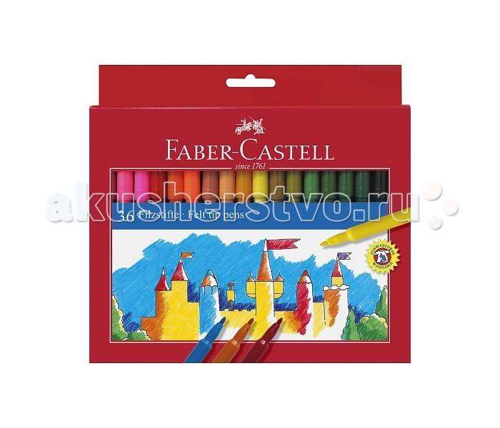 Фломастеры Faber-Castell Замок в картонной коробке 36 шт. фонарь maglite led светодиод 2d синий 25 см в картонной коробке 947233