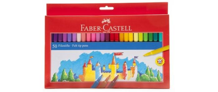 Фломастеры Faber-Castell Замок в картонной коробке 50 шт. вытяжка faber ray x v a60