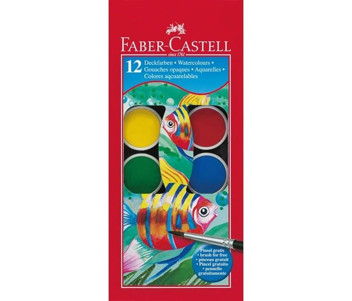 Краски Faber-Castell Акварельные краски Watercolours с кисточкой диаметр 30 мм 12 шт. акварельные краски faber castell connector 12 шт