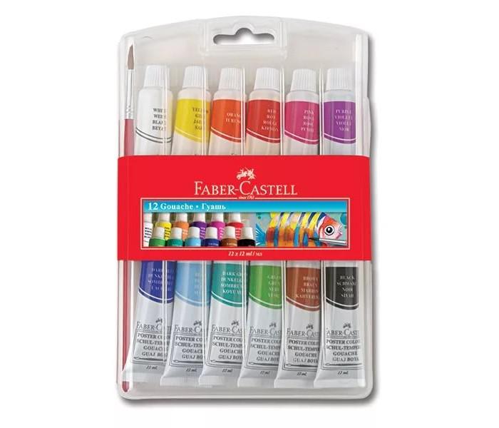 Развитие и школа , Краски Faber-Castell Гуашь объем 12 мл в пластиковой коробке 12 шт. арт: 303990 -  Краски