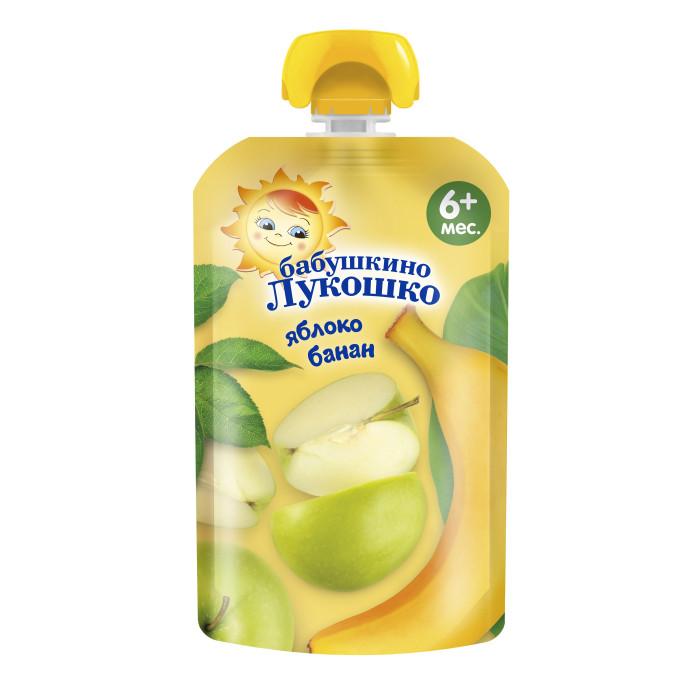 Пюре Бабушкино лукошко Пюре яблоко банан с 6 мес хипп пюре яблоко банан с 6 мес 100г
