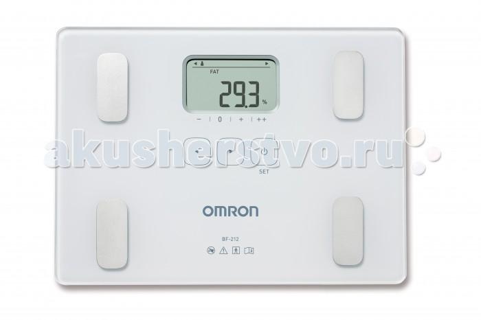 Omron Весы-анализатор состава тела BF212Весы-анализатор состава тела BF212Omron Весы-анализатор состава тела BF212 - это медицинский прибор, предназначенный для измерения и отображения следующих параметров состава тела: масса тела, содержание жира в организме (в процентах) и индекс массы тела (ИМТ). Применение 4 датчиков позволяет выполнять клинически достоверные измерения состава тела.  Жироанализатор Omron BF-212 измеряет процентное содержание жира в организме методом биоэлектрического импеданса (БИ). Такие ткани организма, как мышцы, кровеносные сосуды и кости, содержат много воды — хорошего проводника электричества. Жир представляет собой ткань, обладающую низкой электропроводностью. Анализатор состава тела Omron BF-212 пропускает через тело чрезвычайно слабый электрический ток с частотой 50 кГц и силой менее 500 &#956;A, чтобы определить количество жировой ткани. При работе прибора слабый электрический ток пользователем не ощущается.  Измерение процентного содержания жира важно для физического здоровья человека. Во время диеты или похудания может теряться мышечная и костная масса, а жировая ткань оставаться без изменений. Важно следить за тем, чтобы процент содержания жира уменьшался.  Рекомендуется использовать прибор в одних и тех же условиях и в одно и то же время дня. Рекомендуется проводить измерения только утром после пробуждения и с пустым мочевым пузырем.  Проводить измерения жироанализатором Omron BF-212 могут до 4-х пользователей, для каждого из которых предусмотрена своя ячейка памяти со всеми собранными данными по пользователю. Питание прибора от 4-х элемента питания типа AAА (мизинчиковые батарейки).  Особенности: Высокоточное оборудование с минимальной погрешностью в измерениях  4-х сенсорная технология измерения Определение индекса массы тела (ИТМ) с классификацией результата по 4 уровням Определение общего содержания жира 4 учетные записи пользователя и гостевой режим Автовыключение Режим Просто весы Нескользящая платформа Срок гарантии 3 года<b