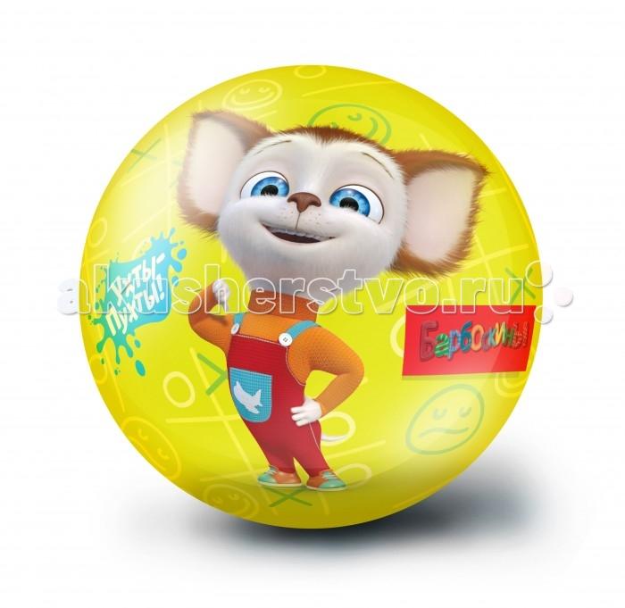 Мячики и прыгуны Fresh-Trend Мяч Барбоскины 15 см 81514FT мячики и прыгуны fresh trend мяч доктор плюшева 15 см