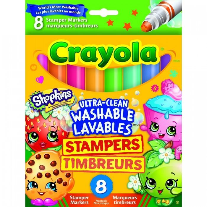 Фломастеры Crayola штампики Шопкинс 8 шт. фломастеры crayola для рисования по стеклу 8 шт