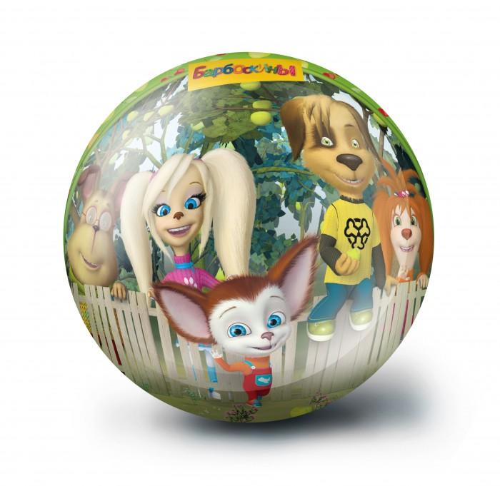 Мячики и прыгуны Fresh-Trend Мяч Барбоскины 23 см 82318FT мячики и прыгуны fresh trend мяч в поисках немо 23 см