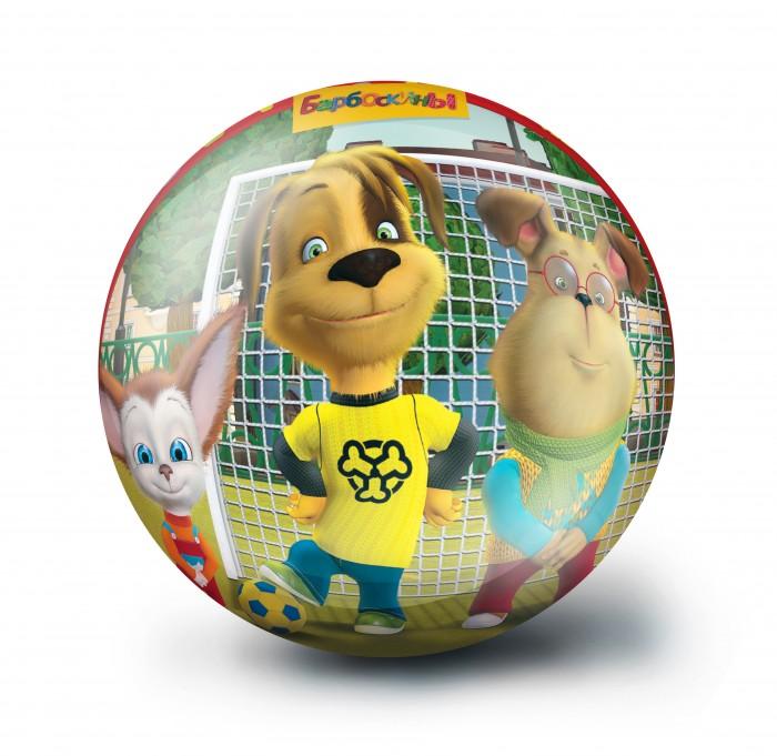 Мячики и прыгуны Fresh-Trend Мяч Барбоскины 23 см 82319FT мячики и прыгуны fresh trend мяч в поисках немо 23 см
