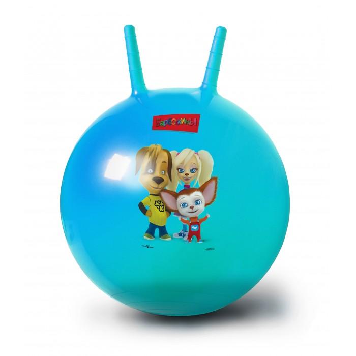 Fresh-Trend Мяч-попрыгун Барбоскины 50 см