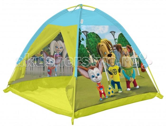 Палатки-домики Fresh-Trend Палатка Барбоскины fresh trend fresh trend детская игровая палатка микки желтый
