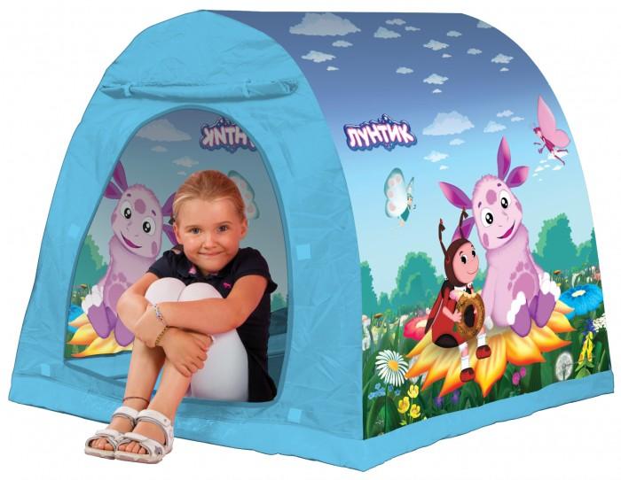 Палатки-домики Fresh-Trend Палатка Лунтик fresh trend fresh trend детская игровая палатка микки желтый