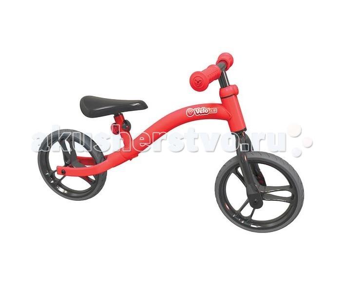 Беговел Yvolution Velo AirVelo AirБеговел Yvolution Velo Air - легкий и удобный красочный беговел, который сделает прогулки малыша веселыми и увлекательными, а также научит ребенка держать равновесие.   Эргономичное сидение и удобный руль регулируются по высоте в три положения, таким образом беговел будет расти вместе с ребенком. Ваш малыш будет легко доставать ногами до земли.    Особенности:  Развитие баланса у малышей;  9-дюймовые колеса, поглощающие удары;  Устойчивый в управлении;  Легкая рама;  Регулируемые сиденье и руль в зависимости от роста ребенка.<br>