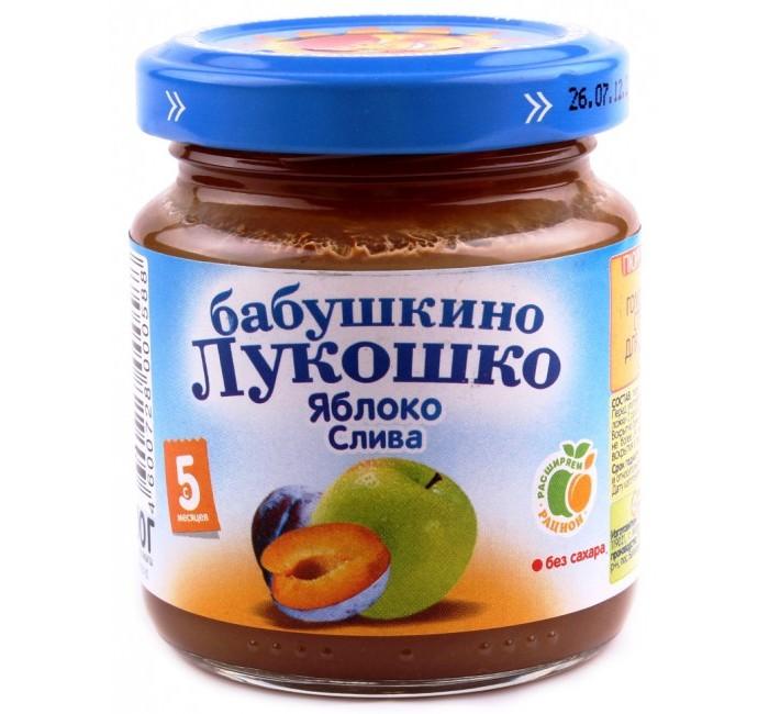 Пюре Бабушкино лукошко Пюре Яблоко, слива с 5 мес., 100 г бабушкино лукошко яблоко и слива 6 шт