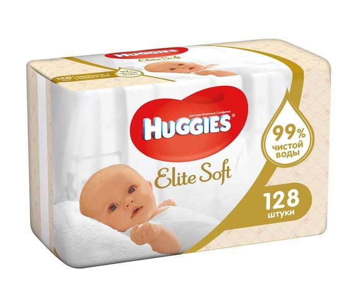 Салфетки Huggies Салфетки детские Elite Soft 2х64 шт. влажные салфетки huggies elite soft 64x2 128 шт