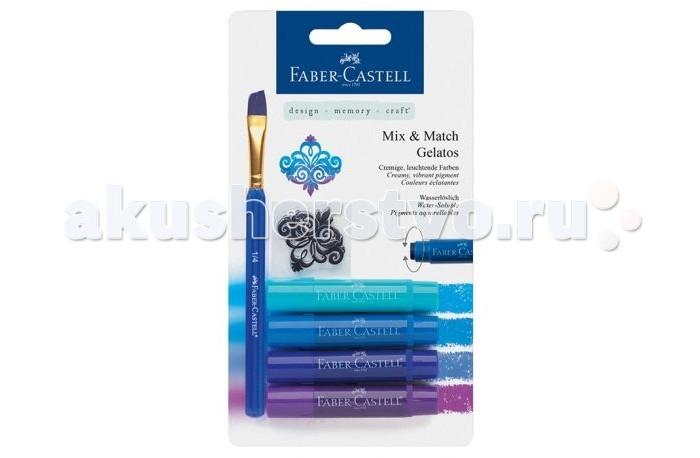 Faber-Castell Набор гелевых мелков Gelatos синий 4 шт.