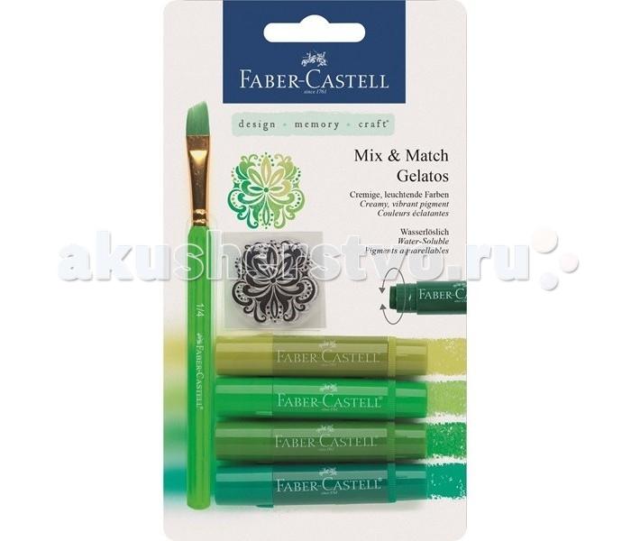 Faber-Castell Набор гелевых мелков Gelatos зелёный 4 шт.