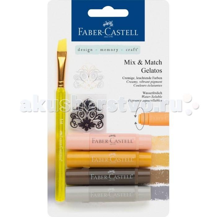 Faber-Castell Набор гелевых мелков Gelatos базовые цвета 4 шт.