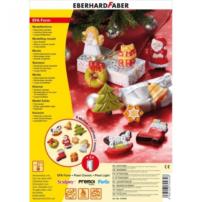Всё для лепки Faber-Castell Формы для лепки Рождество 8 шт. набор для лепки из массы kinder club jewerly box