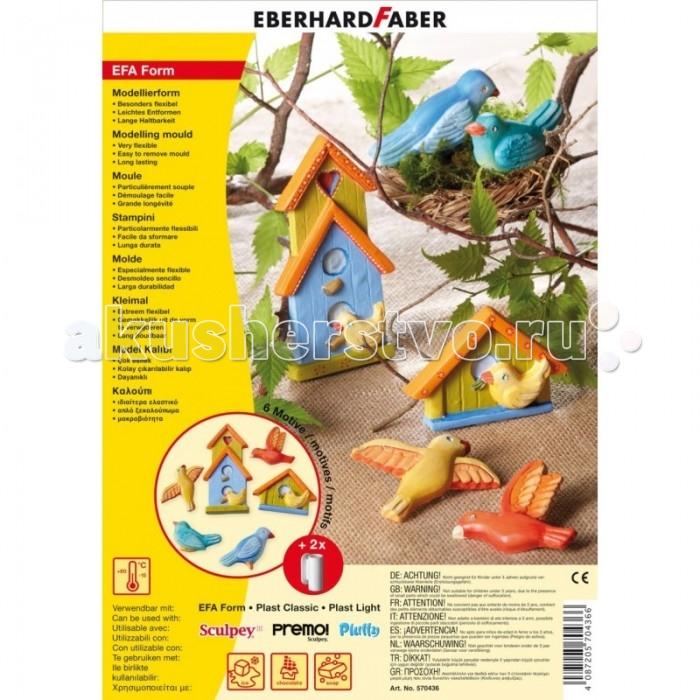 Всё для лепки Faber-Castell Формы для лепки Птицы 8 шт. всё для лепки playgo набор 8636