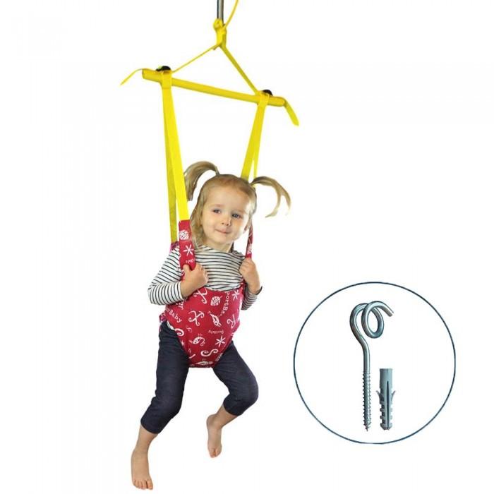 Детская мебель , Прыгунки Спортбэби VIP игрушка-тренажер арт: 310069 -  Прыгунки