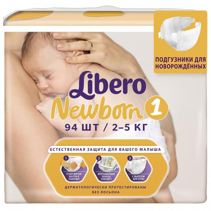 Гигиена и здоровье , Подгузники Libero Подгузники Newborn (2-5 кг) 94 шт. арт: 311829 -  Подгузники