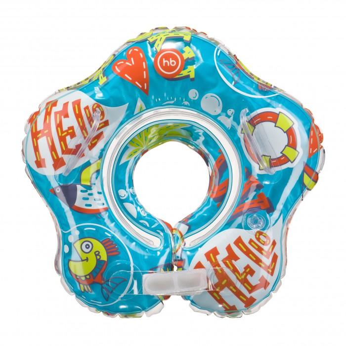 Круги для купания Happy Baby Dolfy музыкальный roxy kids круг музыкальный на шею для купания flipper цвет розовый