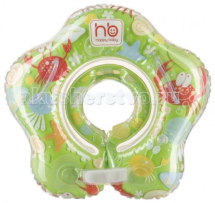 Круги для купания Happy Baby Swimmer надувной на шею roxi kids fl003 круг на шею для купания малышей music