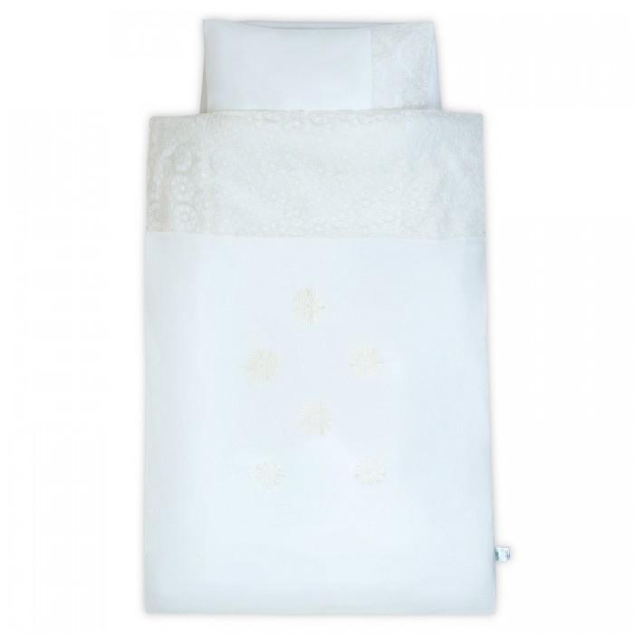 Комплект в кроватку Bebe Luvicci Elitte (6 предметов)Elitte (6 предметов)Продукция Bebe Luvicci производится только из экологически чистых и безопасных материалов высокого качества.   Состав ткани 60% бамбук, 40% хлопок.   Бамбуковое волокно - обладает натуральными антимикробными свойствами, не вызывает никаких раздражений на коже человека, идеально подходит детям. Волокно из бамбука создаёт комфорт и обеспечивает здоровым и спокойным сном, регулирует температуру тела, обладает влагопоглощением и вентилирующей способностью.  Наполнитель бампера 100% Hollofil allerban обладающий антибактериальный, антиклещевой и противогрибковый свойствами.   Продукции награждена по достоинству Международным Сертификатом качества «TUV-CERT ISO 9001», а так же самыми престижными в мире маркировками для текстильных изделий, тестируемых на отсутствие вредных веществ и производства изделий только из органических материалов Международными органическими сертификатами «GOTS» и «EOKOTEX 100 CLASS 1».  В комплект входит 6 предметов: пододеяльник (100х140 см) одеяло (100х140 см) наволочка (40х60 см) подушка (40х60 см) простынь на резинке (60х120+16 см) бампер - 4 части (размер 360х45 см)<br>