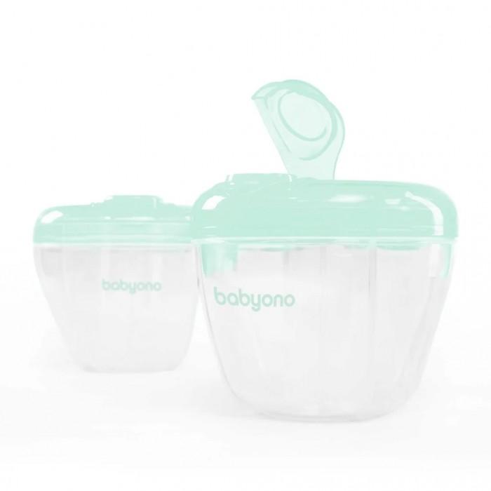 Контейнеры BabyOno Емкость для молочной смеси и пищевых